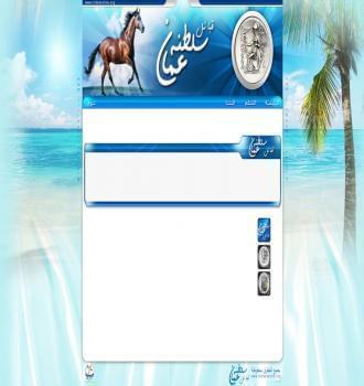 قبائل سلطنة عمان