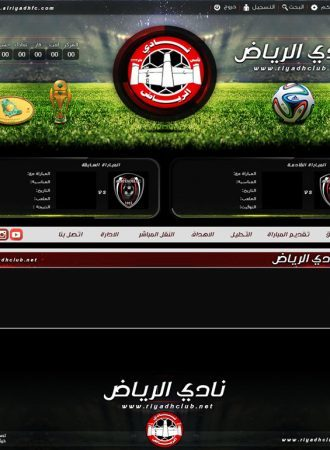 نادي الرياض