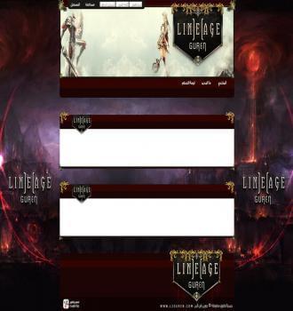 منتدى lineage2
