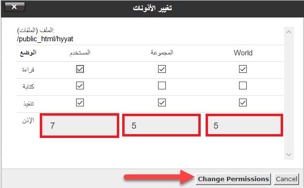 change permissions file3