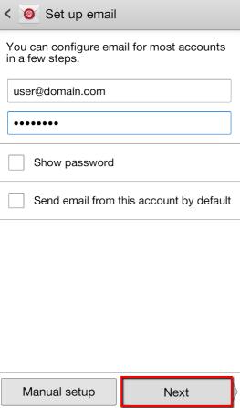 كتابة البريد الإلكتروني الخاص بك علي Webmail